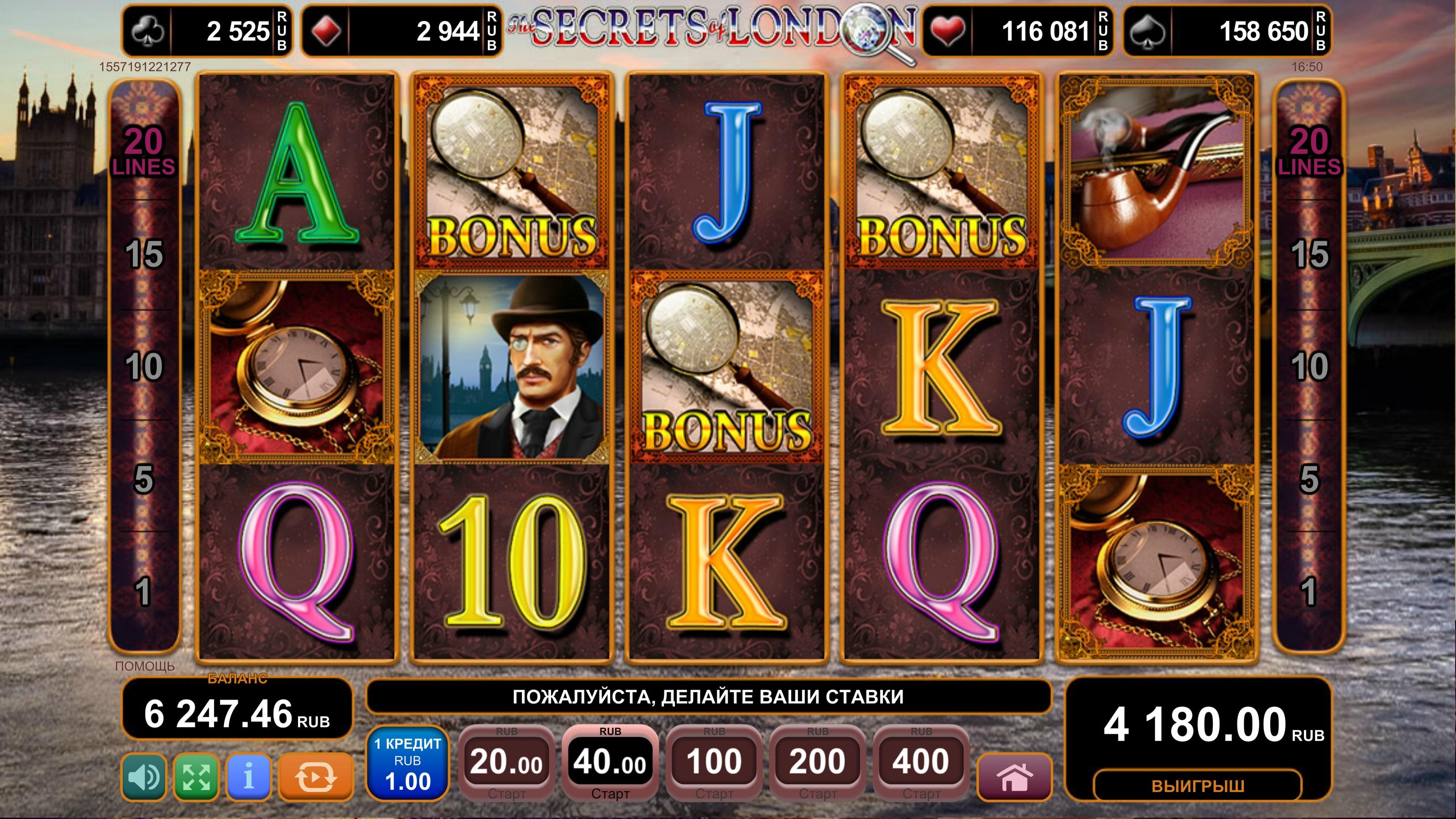 официальный сайт казино победа играть на деньги