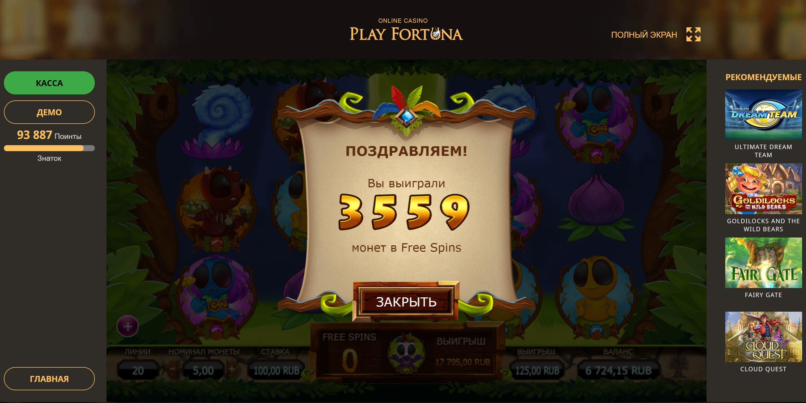 play fortuna slot1m