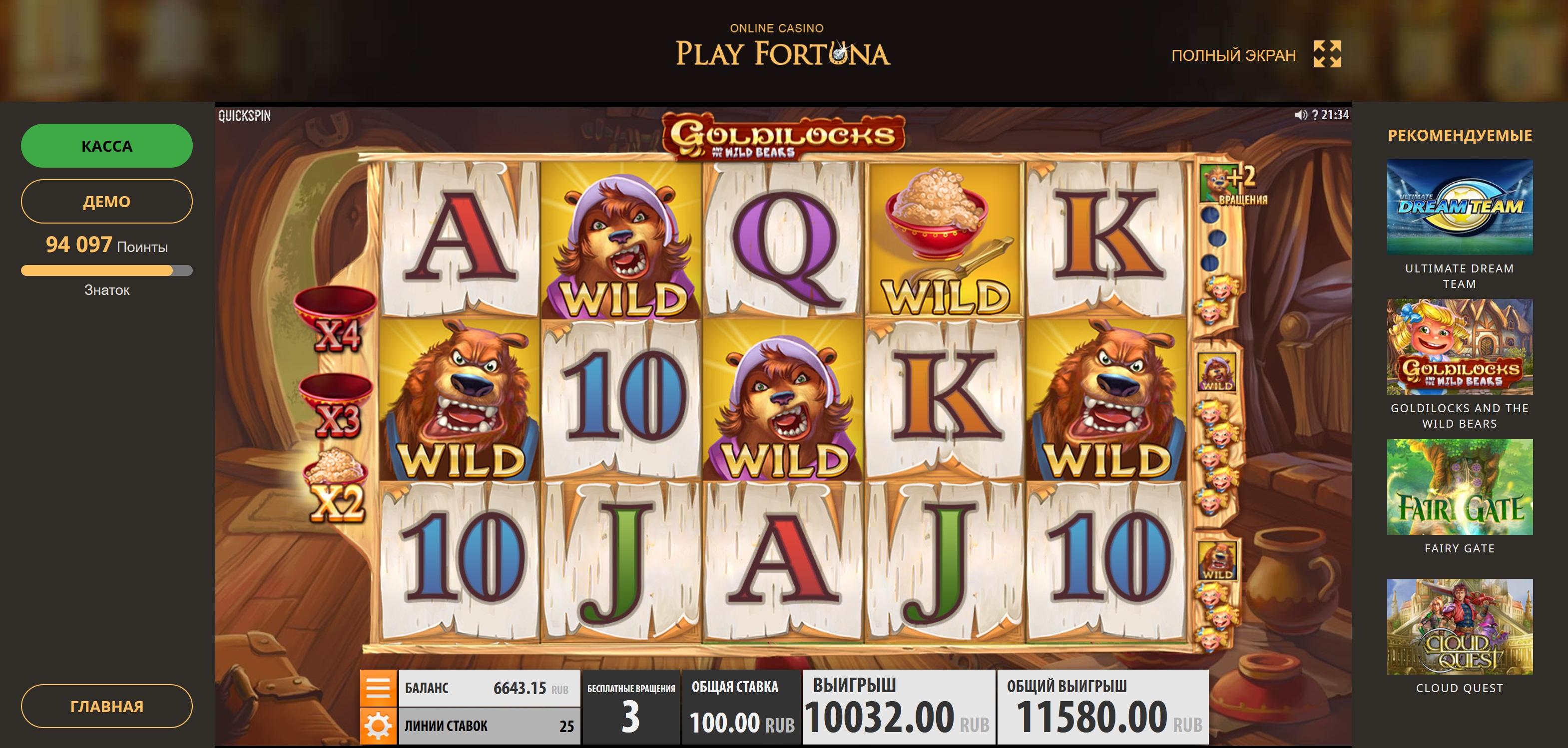 бонусы в казино буран