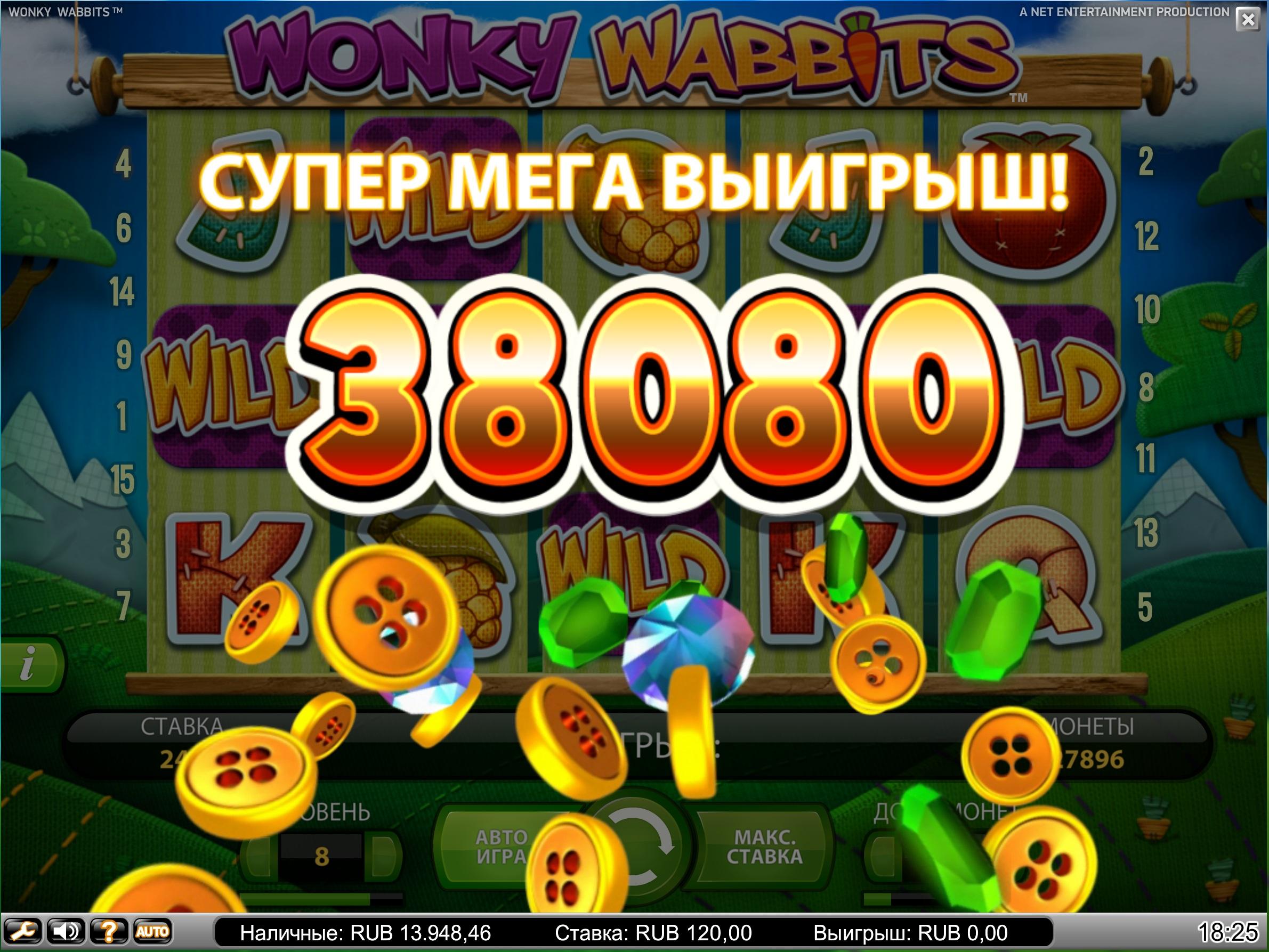 промокод малина казино