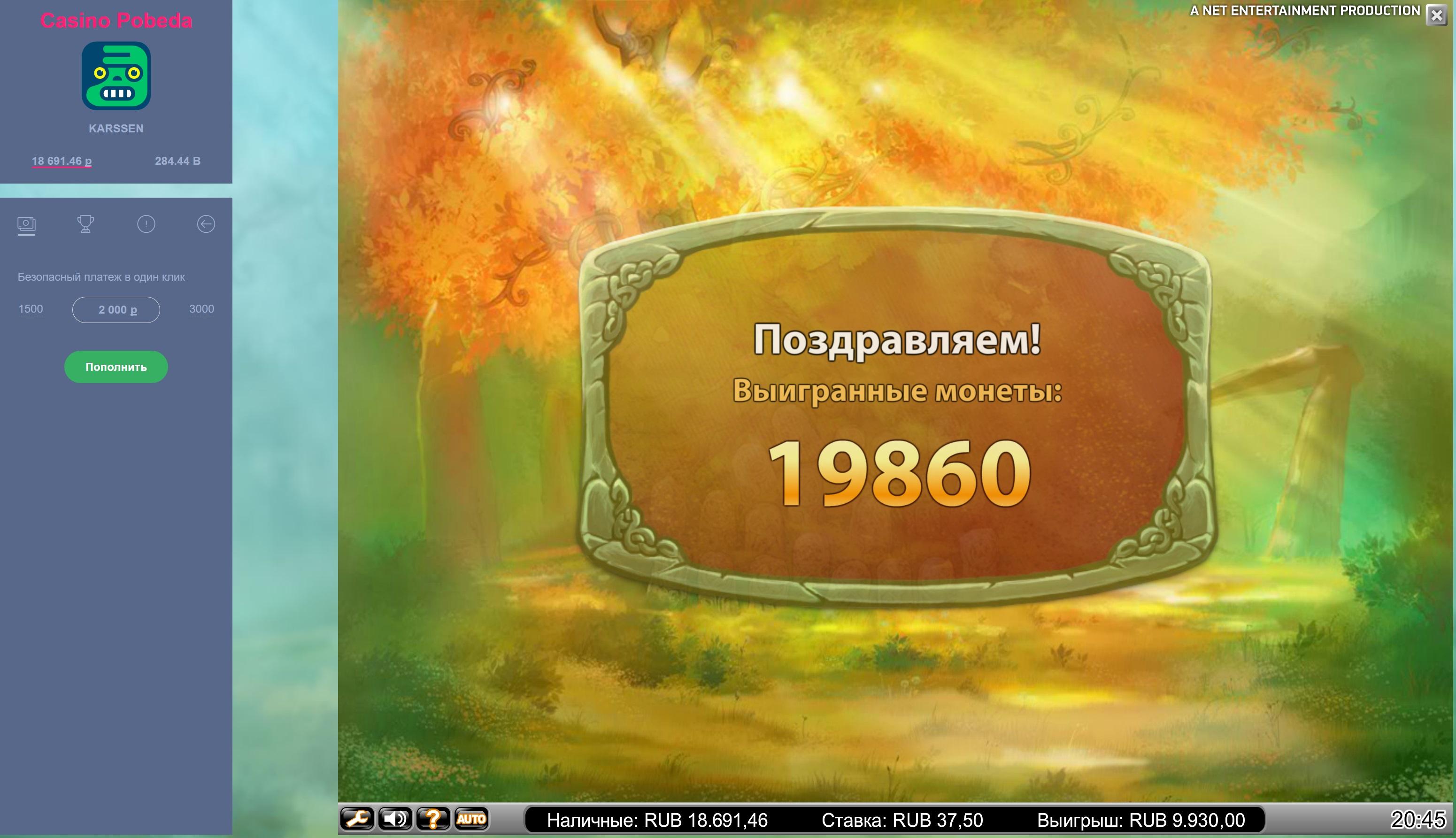 официальный сайт победа в казино рф