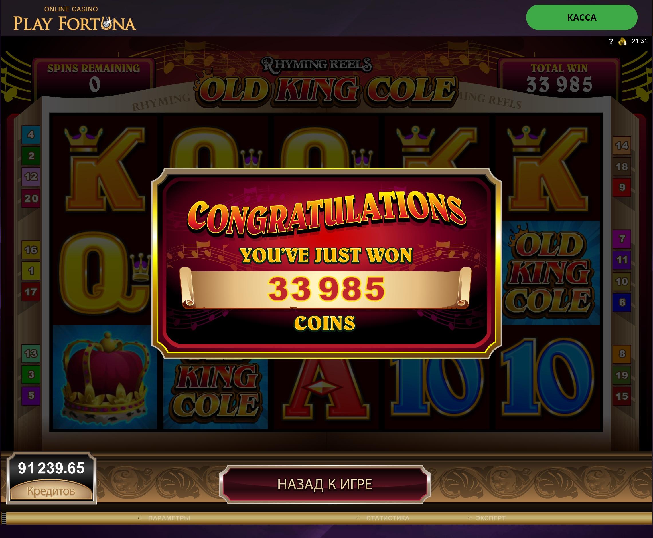 официальный сайт play fortuna казино онлайн играть бесплатно