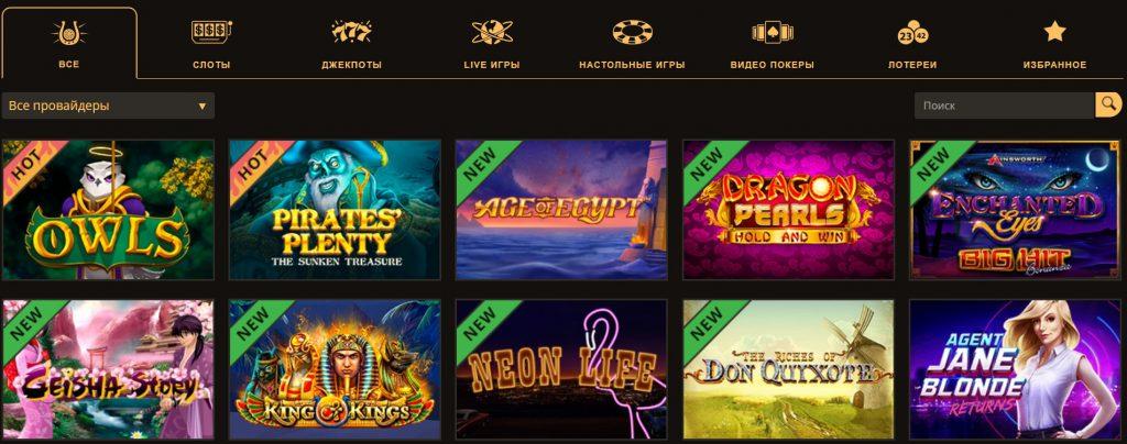 официальный сайт play fortuna слоты с минимальной ставкой