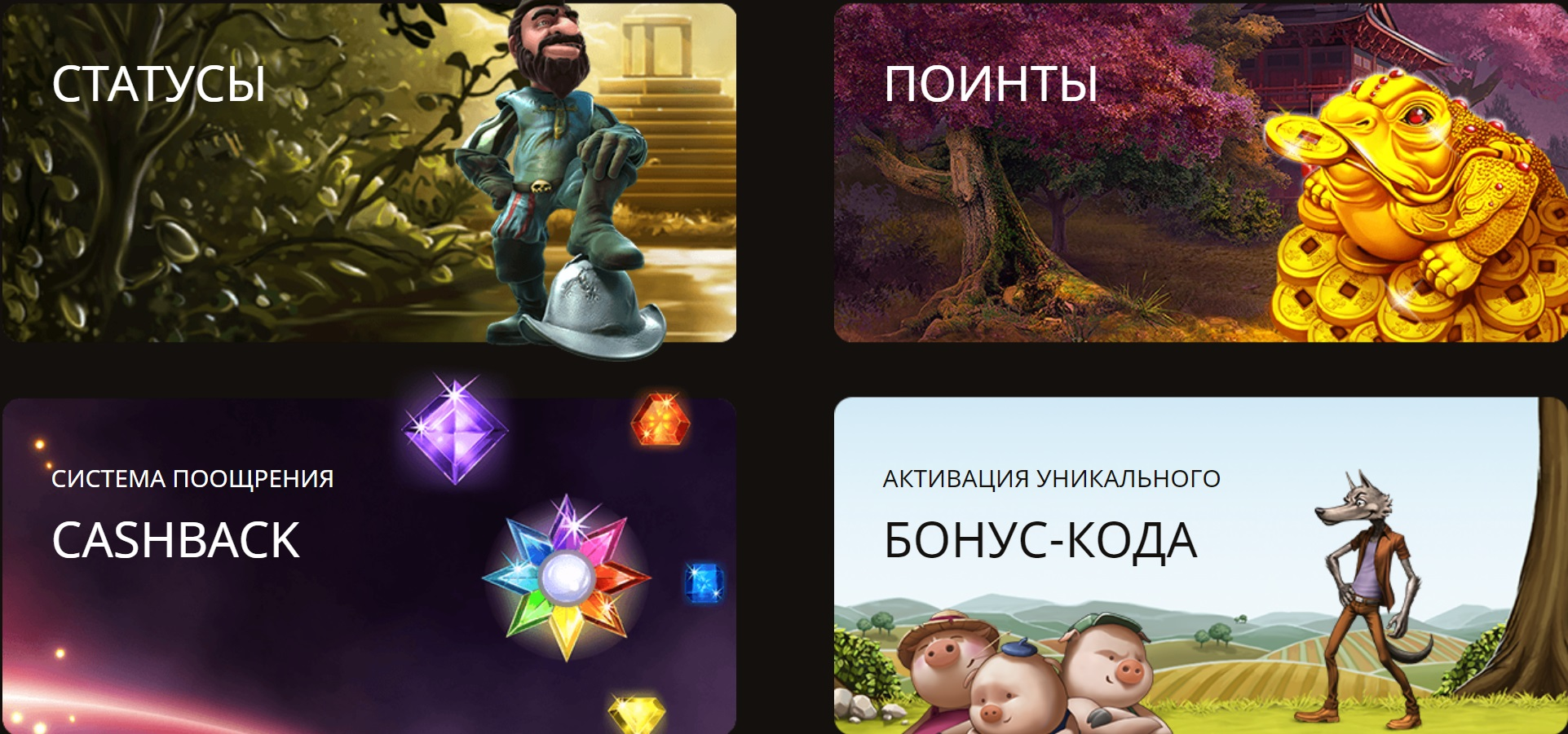 play fortuna промокод на июнь 2018