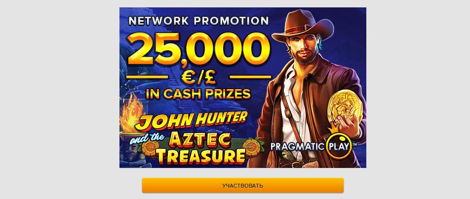 турниры Зигзаг казино