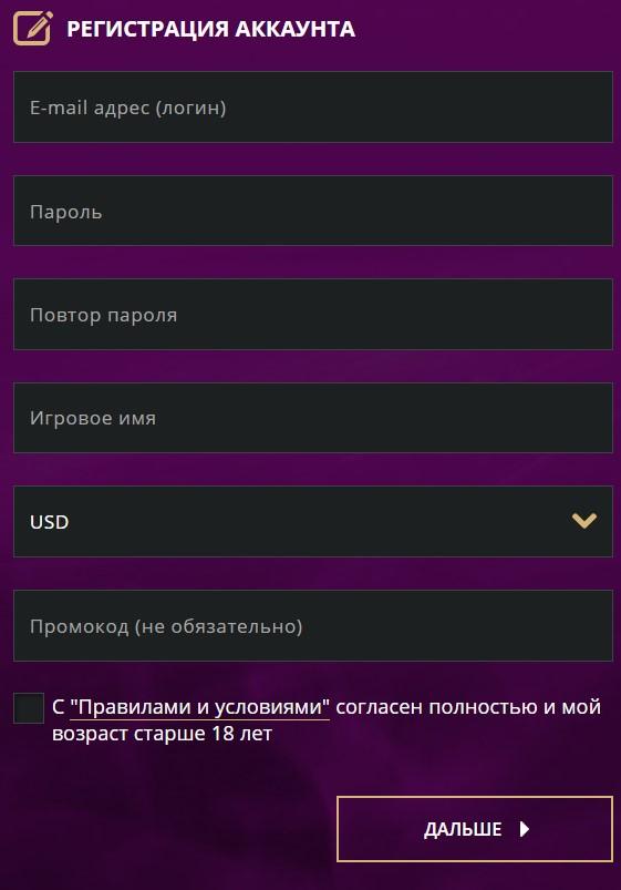 риобет онлайн казино