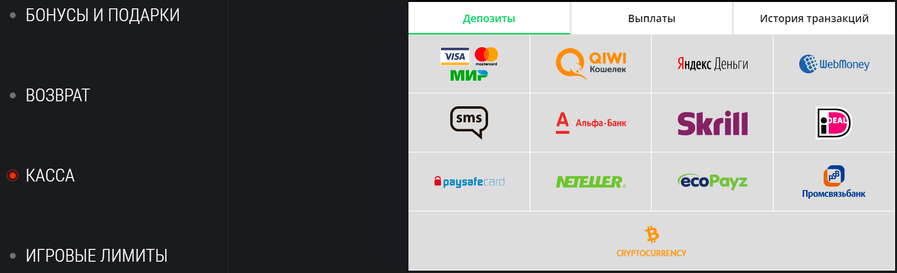 втб банк в лиде кредиты