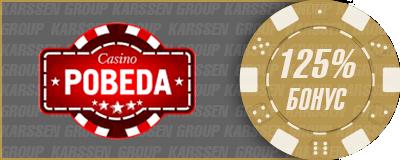 процент выигрыша в казино