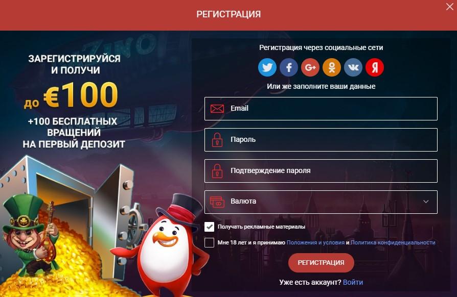 казино ред пингвин регистрация