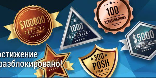 Партнерские программы казино