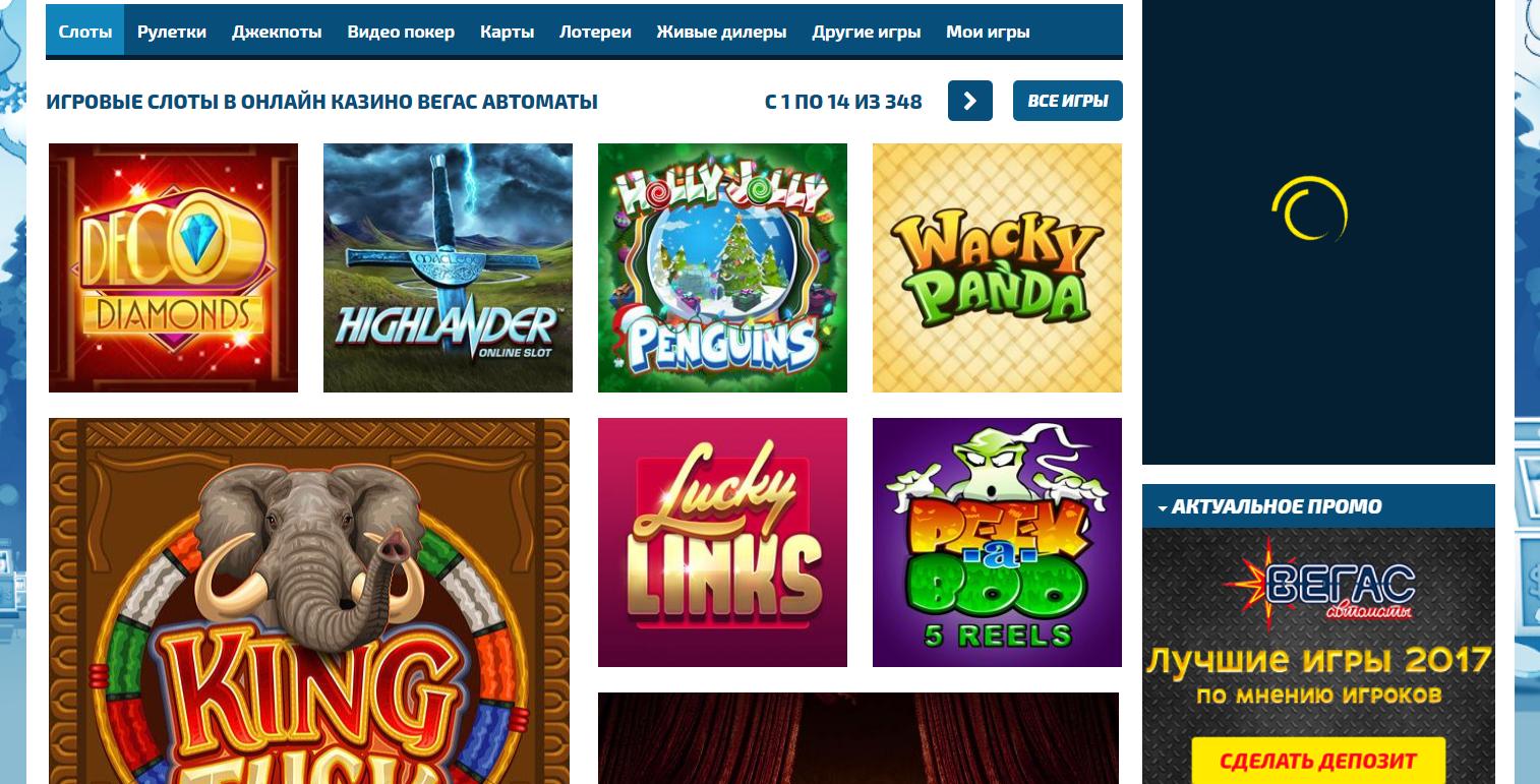официальный сайт онлайн казино с минимальными ставками