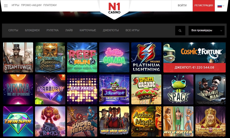 официальный сайт онлайн казино slot v новый адрес зеркало