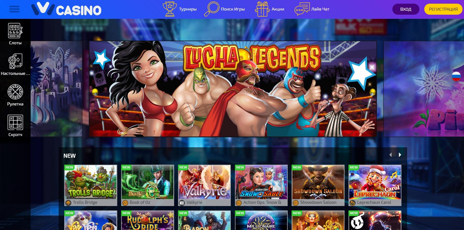 ivi casino демо версия