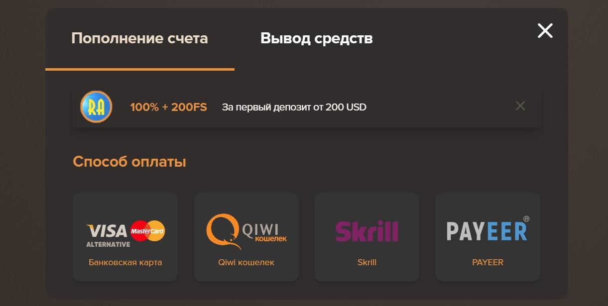 Бонусы казино форум