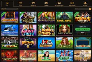 Ассортимент игр от провайдера Playtech в казино Плейфортуна
