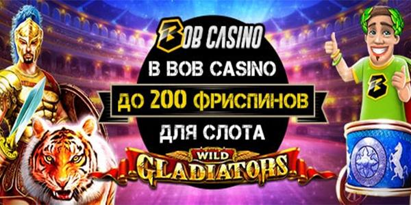 Джекпот игровые аппараты казино онлайн