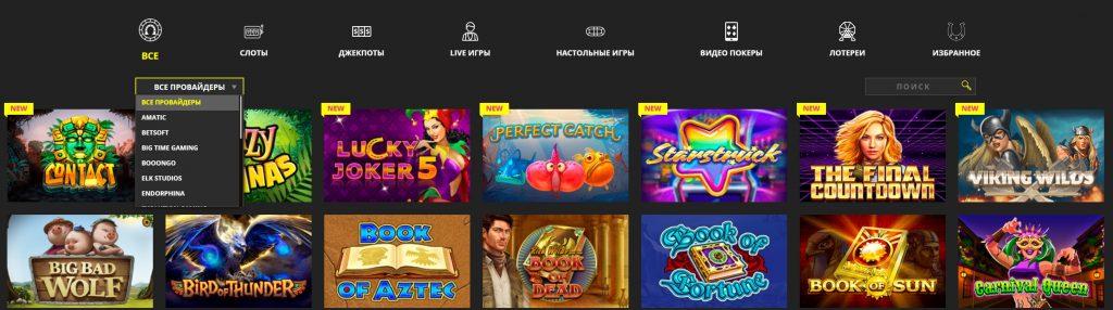 онлайн казино Буй