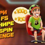 Денежный турнир Free Spin Challenge в казино Bob