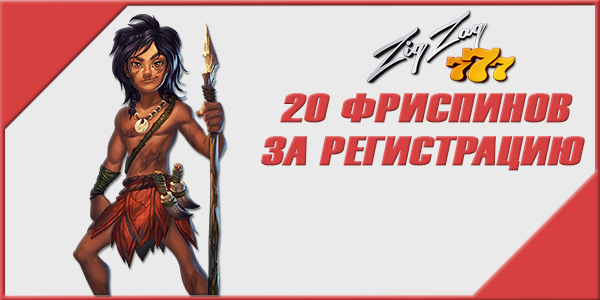 ZigZag_FS