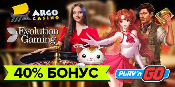 Семь печатей Play'n GO и роскошь Evolution в казино Argo