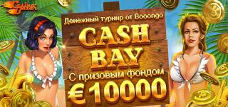 Денежный турнир Cash Bay от провайдера Booongo