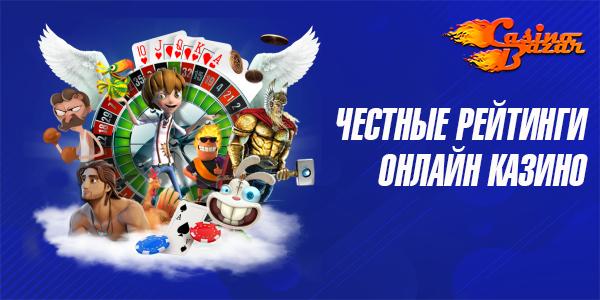 Киви бар онлайн-казино