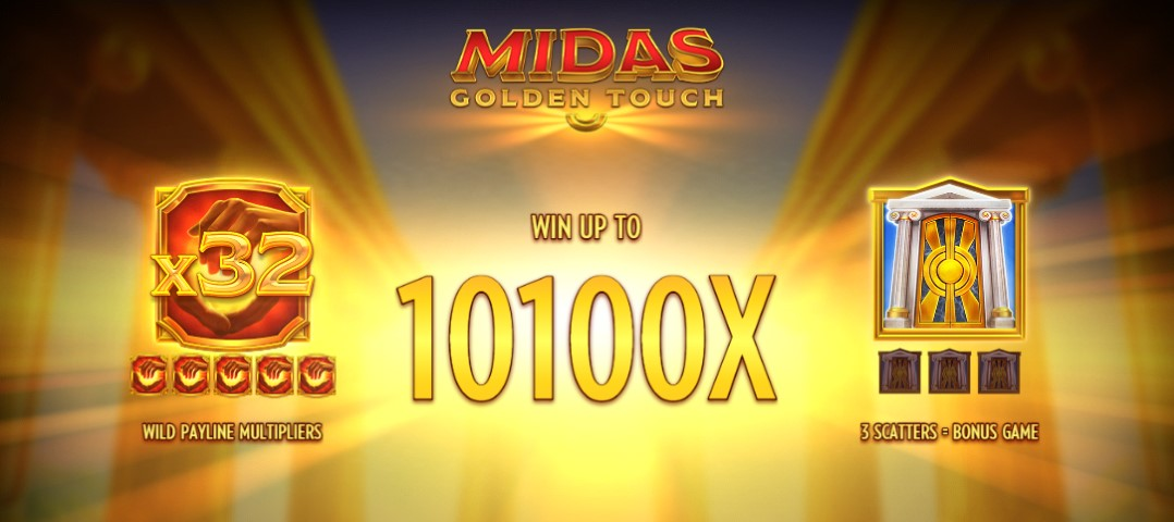 Получи 50 фриспинов в слоте Midas Golden Touch в казино ZigZag777