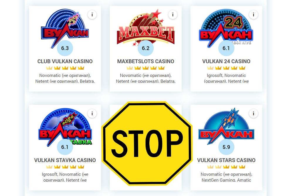 Зачем вебмастеры обманывают подделывают рейтинги онлайн казино?
