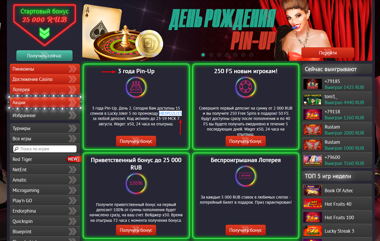 Online Pin up Casinos and Random Number Generators - مطعم بوابة جيزان