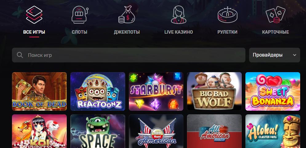 Игры в казино Казиномия