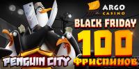 Черная пятница в казино Argo и 100 фриспинов для игроков
