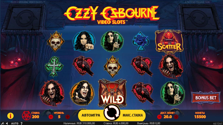 Краткий обзор игрового автомата Ozzy Osbourne Video Slots