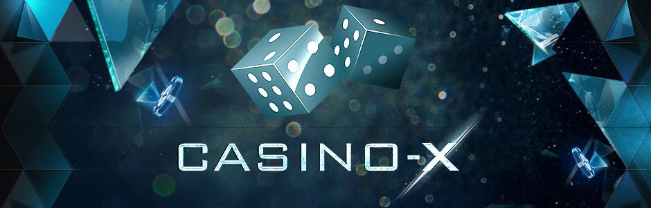 Casino-X лучшее казино 2020 года