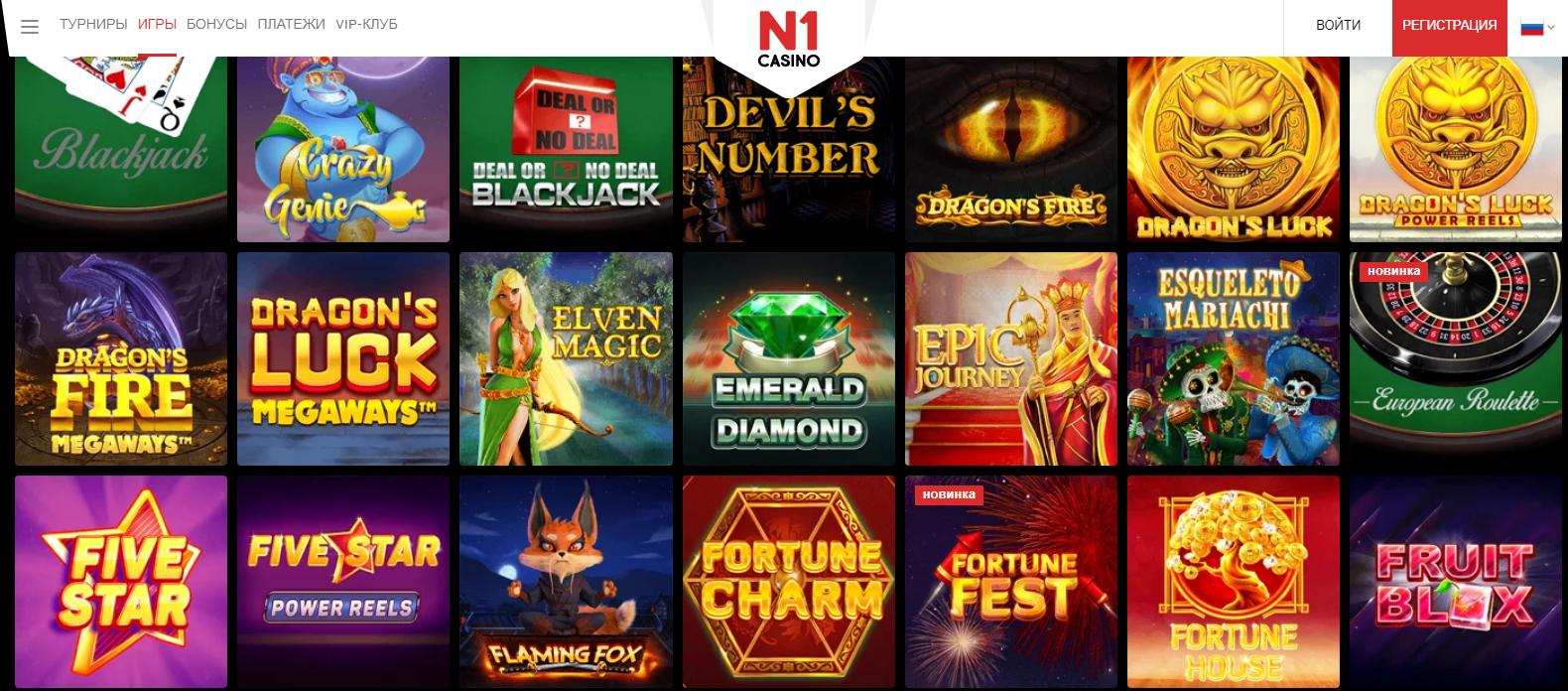 Почему сеть казино N1 Partners не добавила провайдер Red Tiger Gaming раньше?