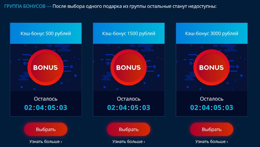 Денежные бонусы на спорт от казино Mr. Bit - как воспользоваться?